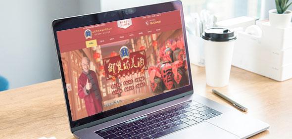 济南营销型视频网站建设