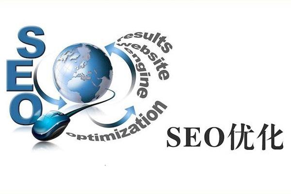 「济南网站建设公司」为什么新站做SEO优化都比较困难的呢