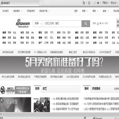 济南网站建设,济南网络公司