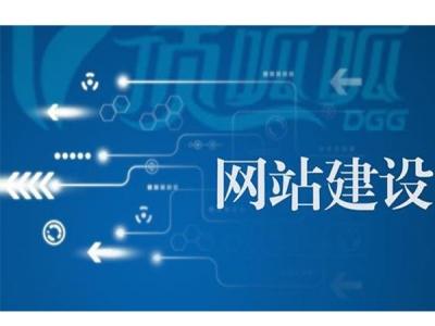 济南网络建设